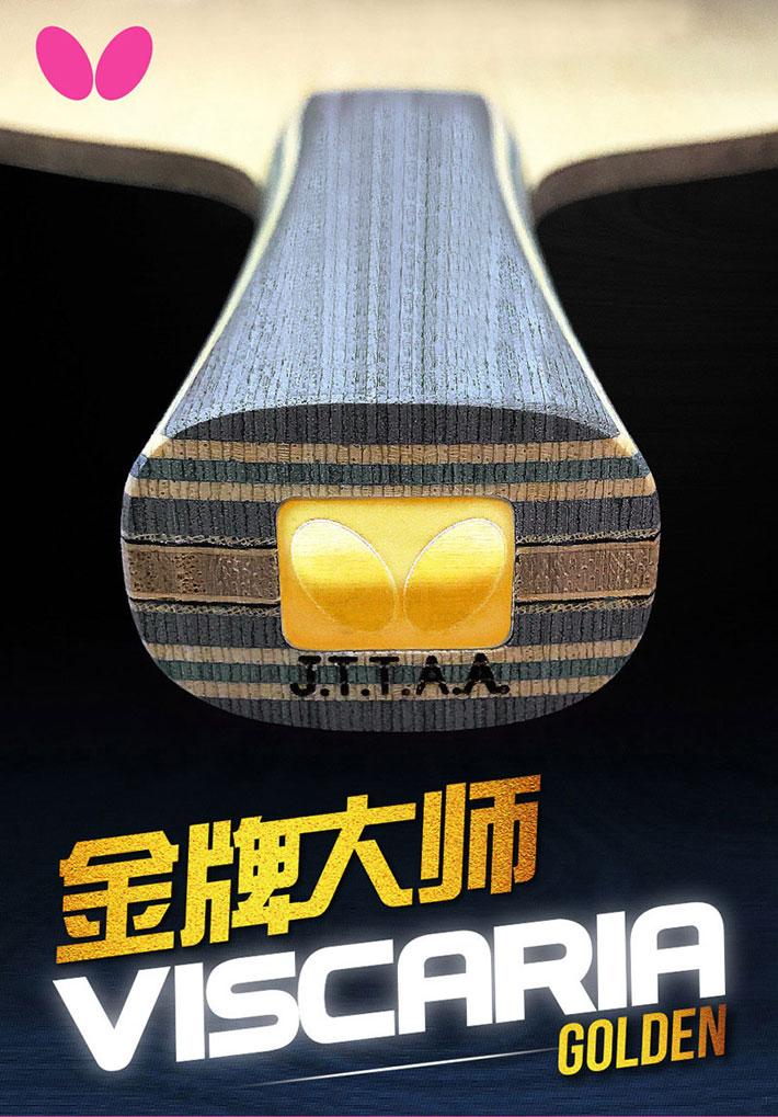 蝴蝶金标蝴蝶王 VISCARIA GOLDEN 36971限量乒乓球底板