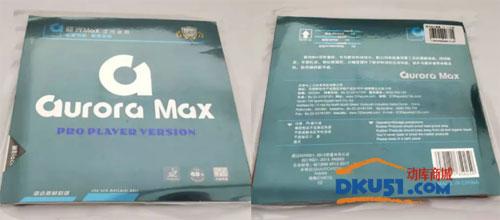729极光max国产涩套试打报告:最具性价比的一款涩套