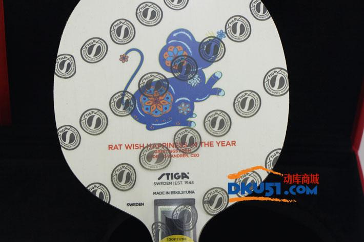 斯帝卡Stiga鼠年限量底板套盒 限量300支 极具收藏价值