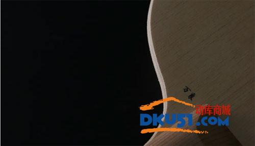 达克纤维底板万象80/90真的很强,达克不止单桧