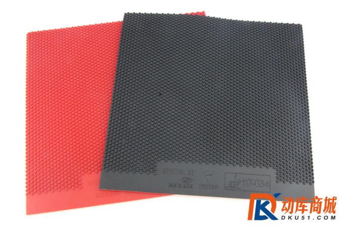 VICTAS维克塔斯 S3(SPECTOL S2 210030)乒乓球内能型生胶套胶 下沉感明显