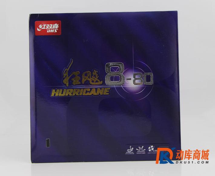 """红双喜狂飙8-80 反手乒乓球反胶套胶 """"高粘+高弹""""的巅峰作品"""