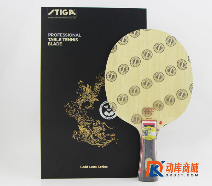 STIGA斯帝卡碳素金标45限量款 CARBONADO 45 GOLDEN 乒乓球底板